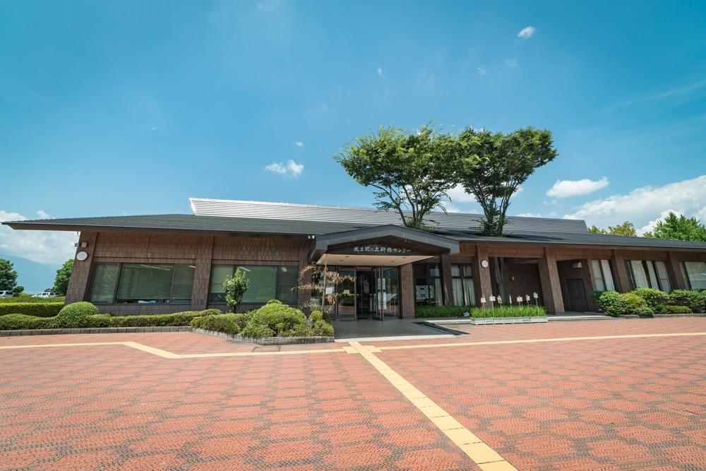 Fudoki-no-Oka Work shop Center